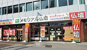 福岡店の外観