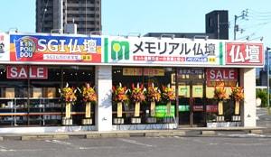 香川店の外観