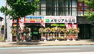 北九州店の外観
