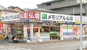 横浜店の外観